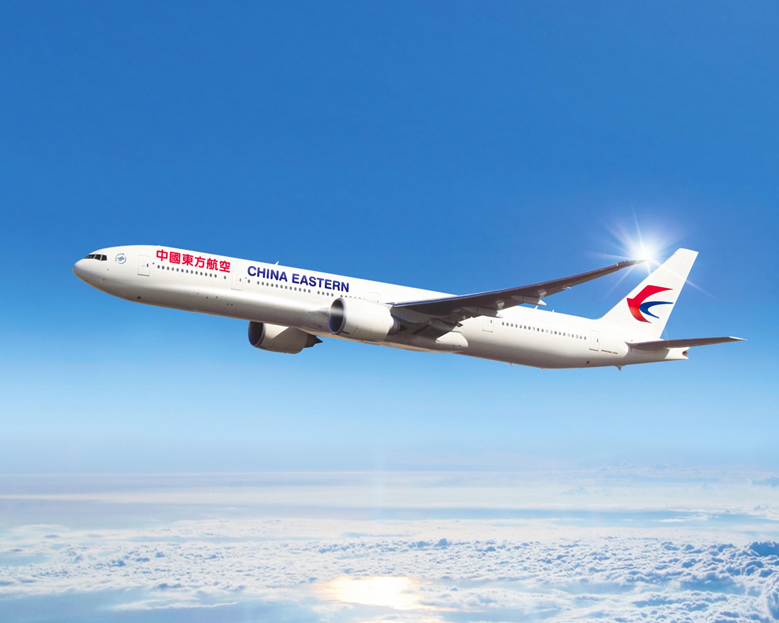デルタ航空と中国東方航空、戦略...