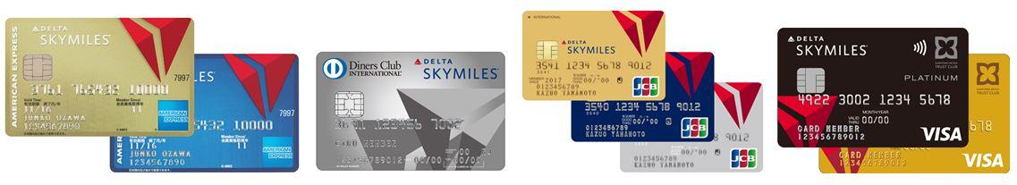 4 Co-Brand Cards.JPG