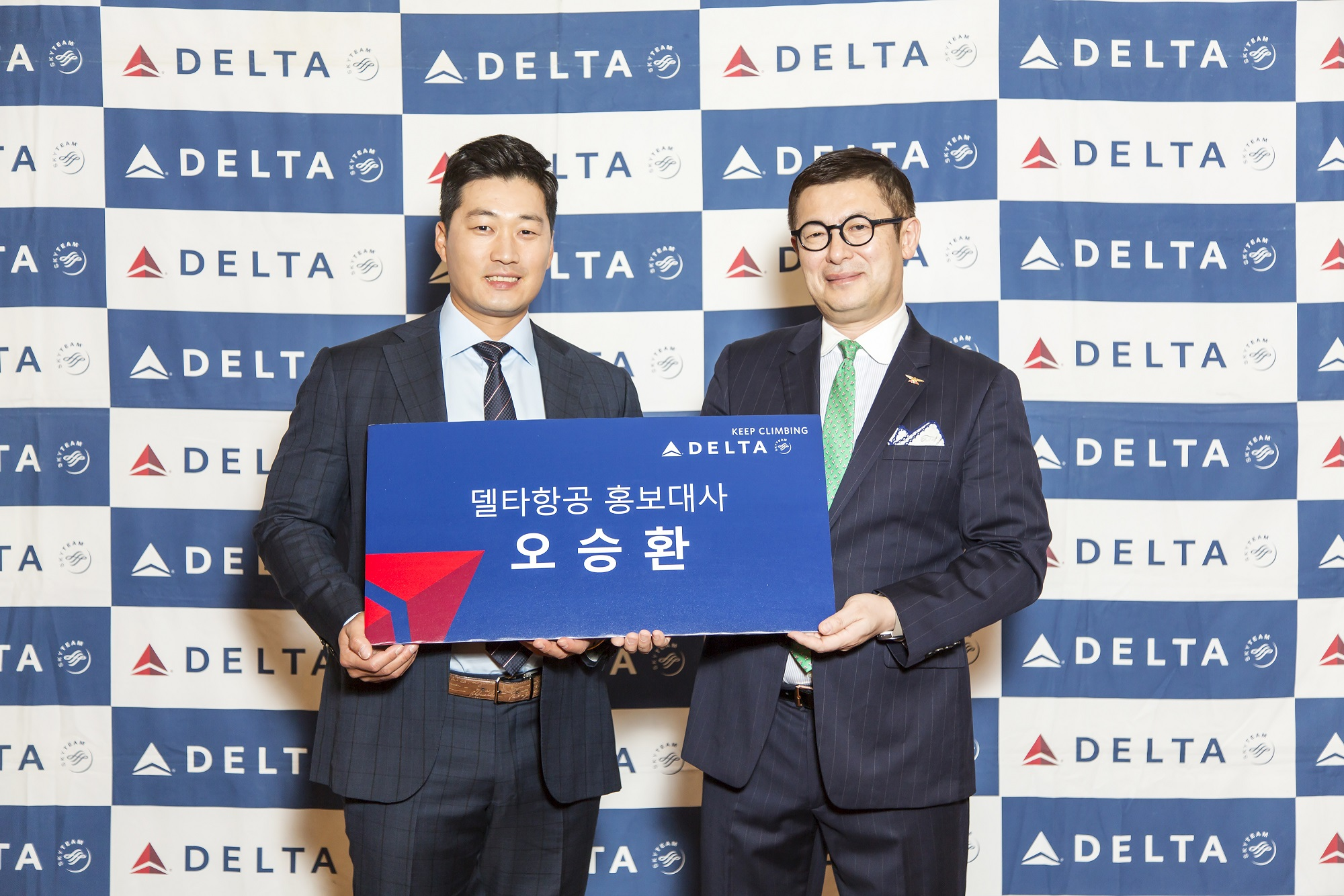 Korea PR Ambassador