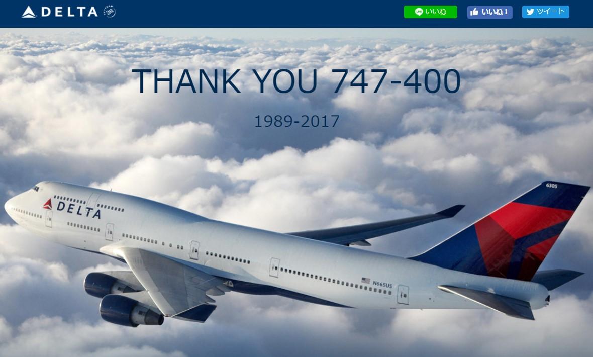 747-400 website