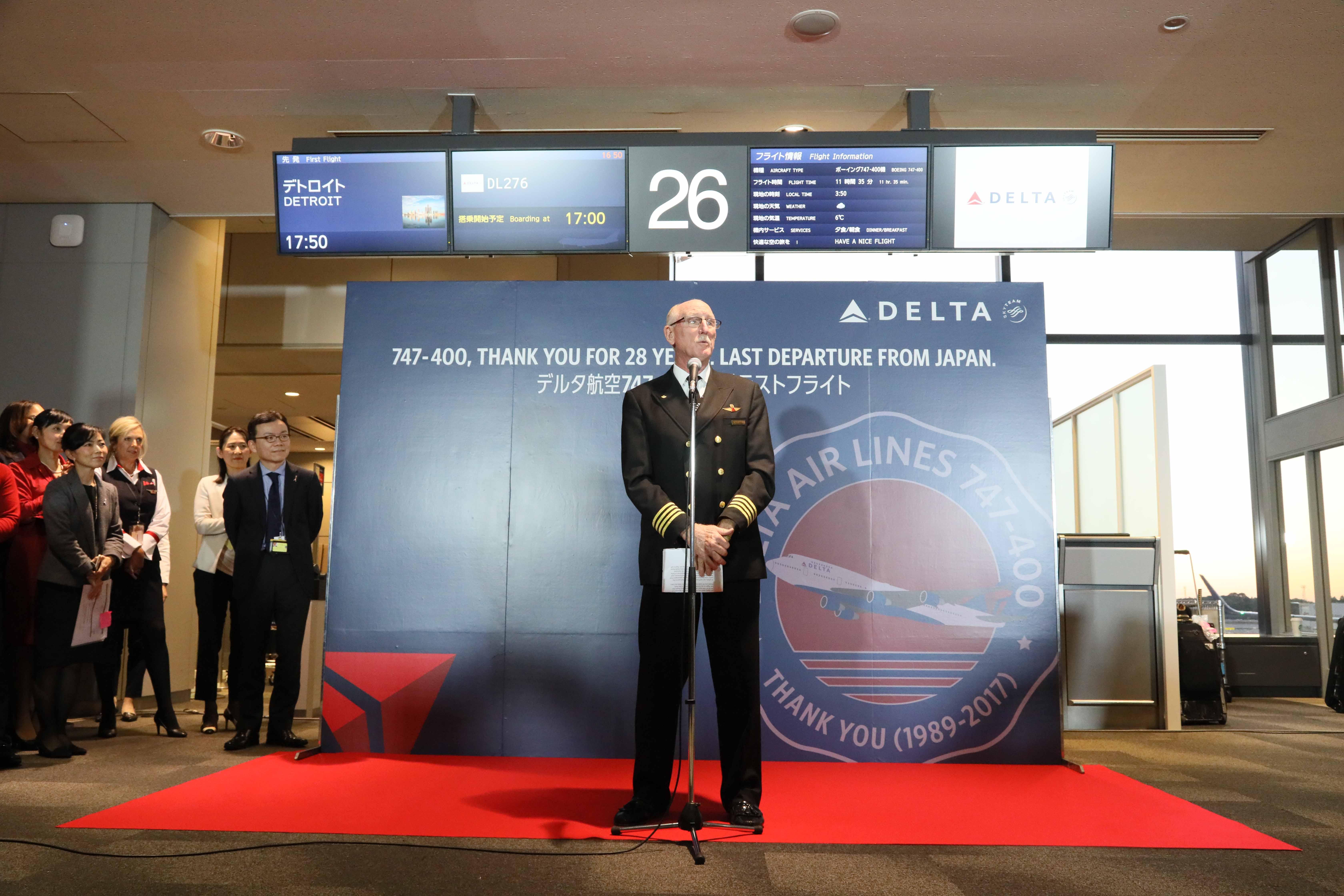 747-NRTDTW-Captain.jpg