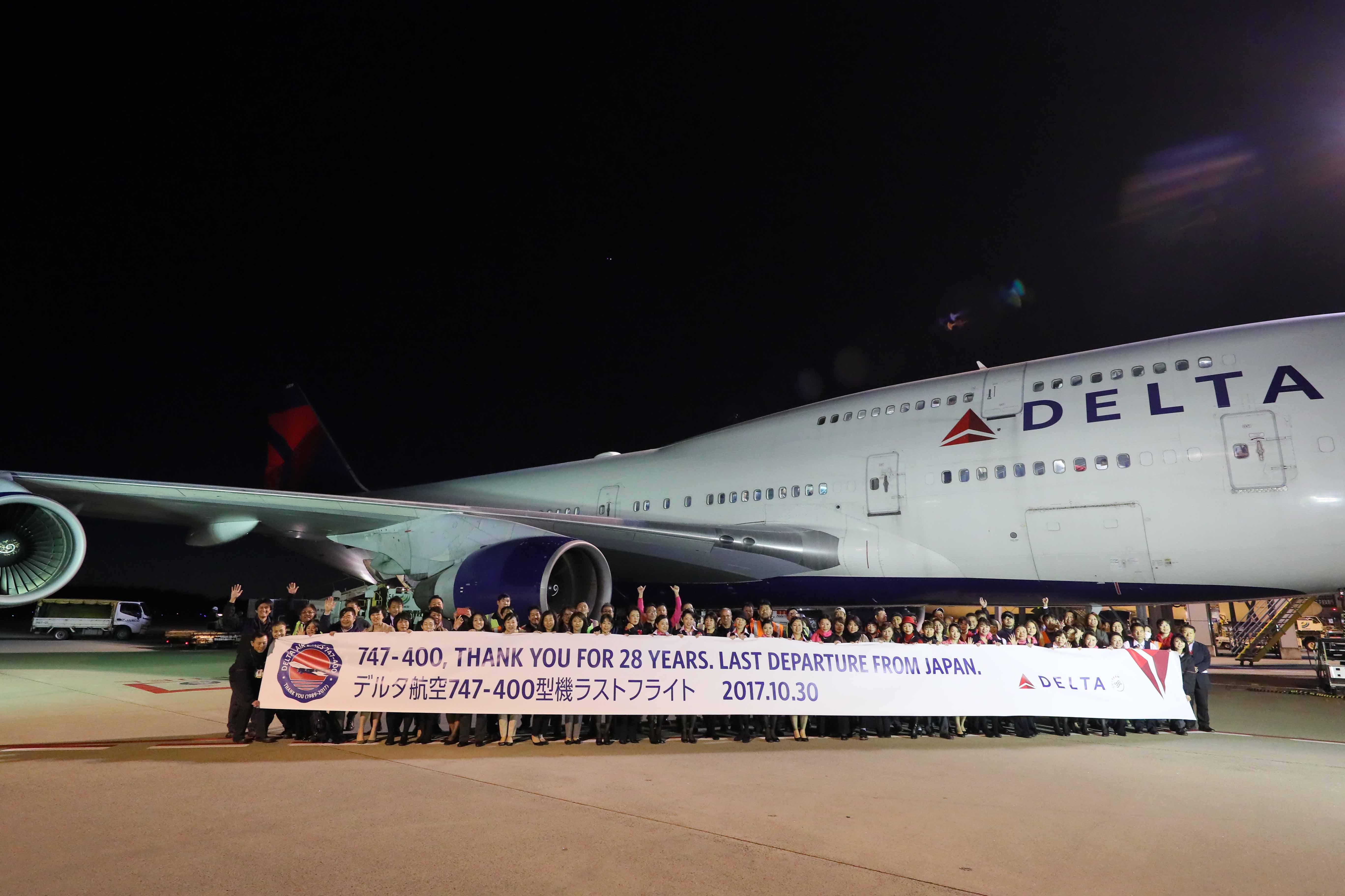 747-NRTDTW-banner2.jpg