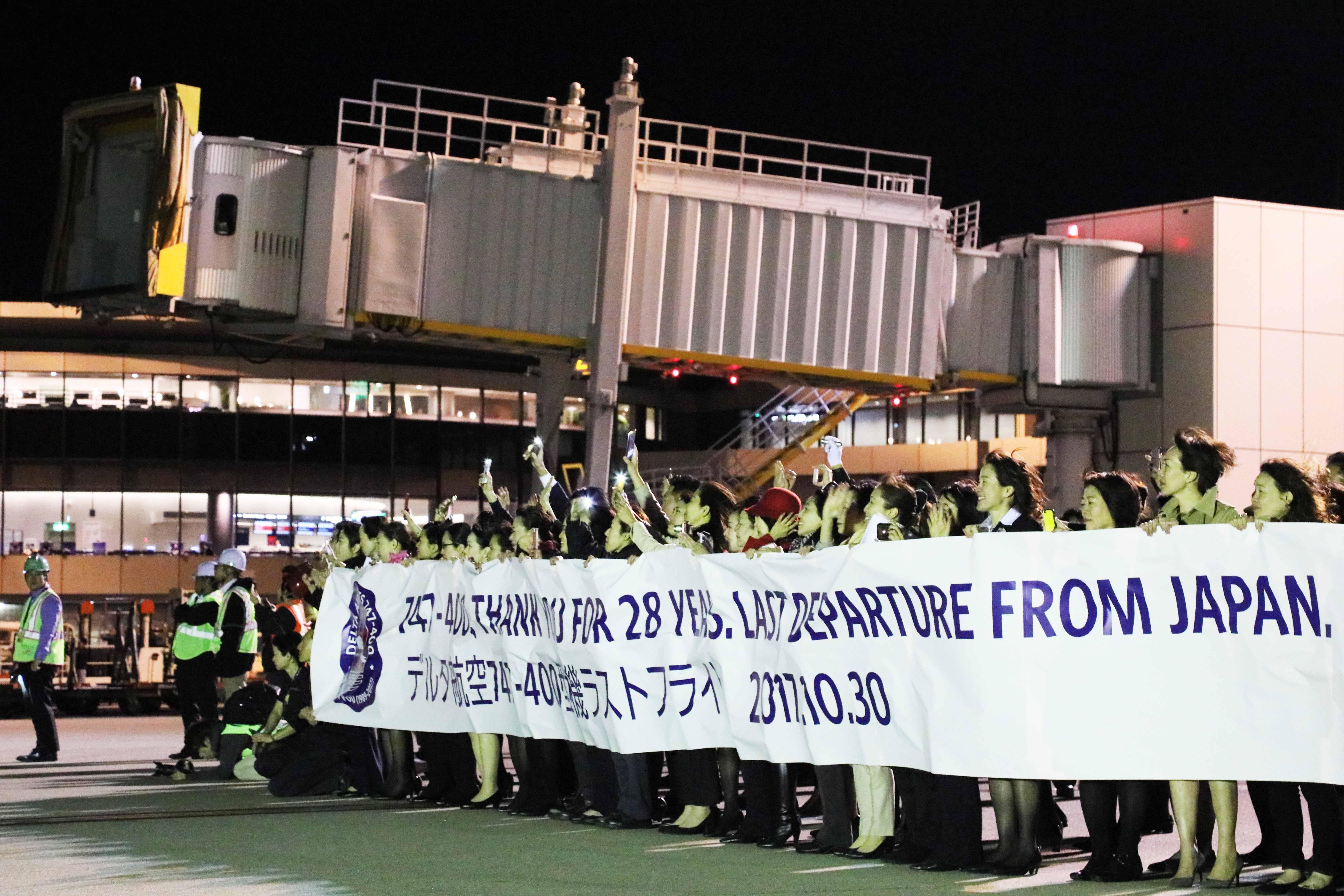 747-banner3.jpg