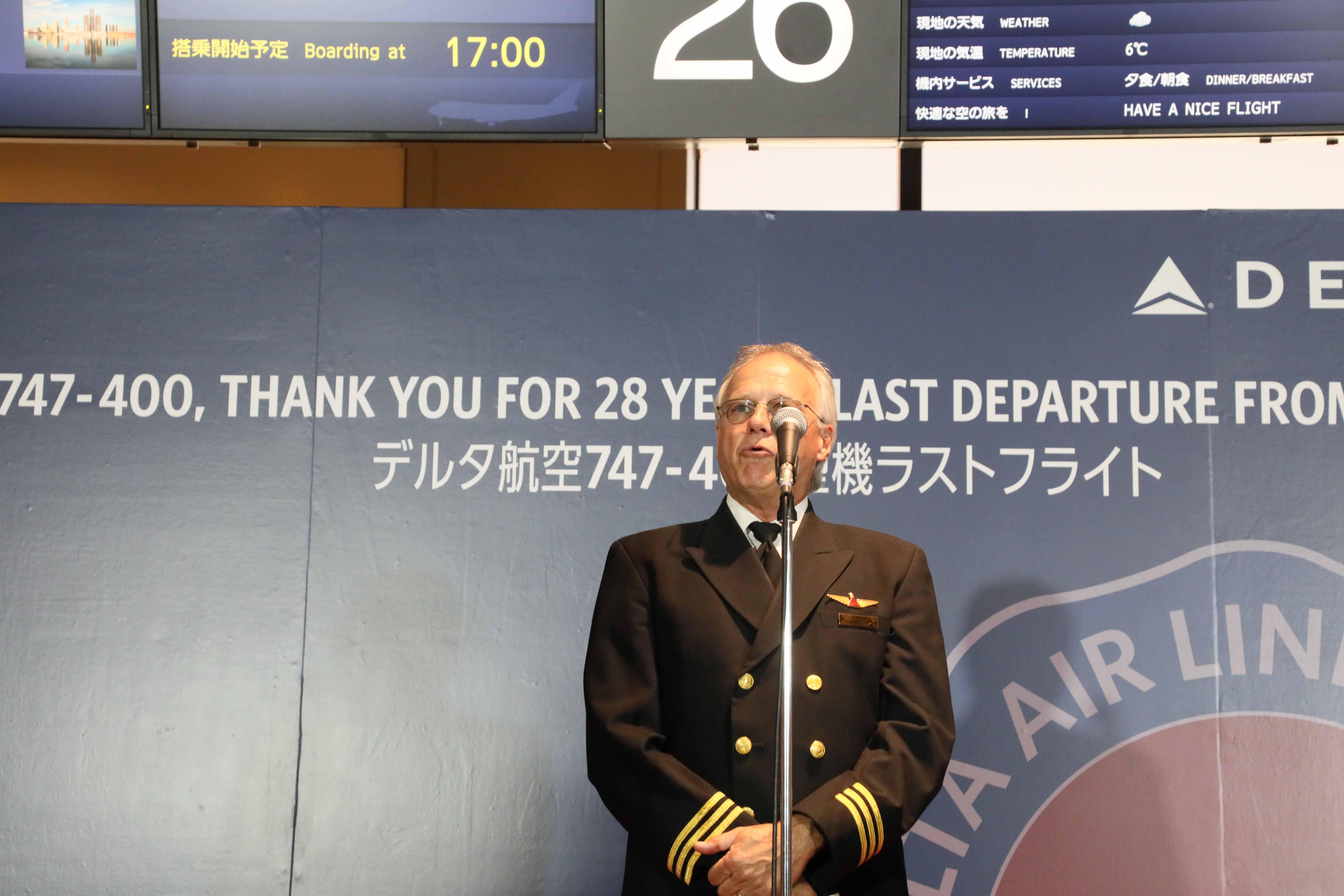 747-NRTDTW-firstofficer.jpg