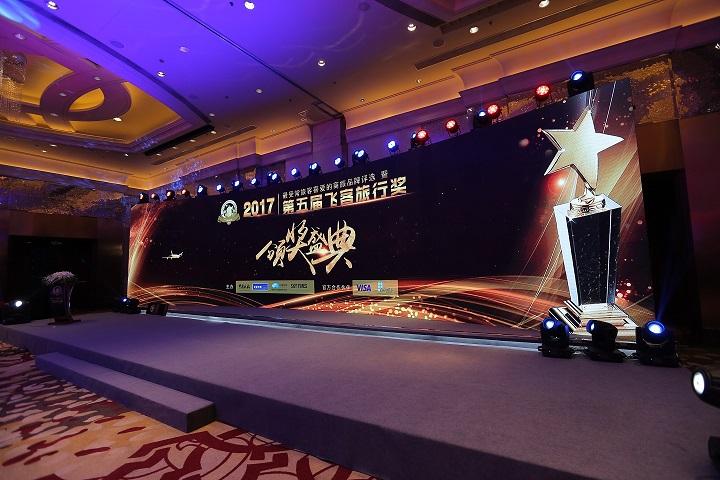 Flyertea Award Ceremony