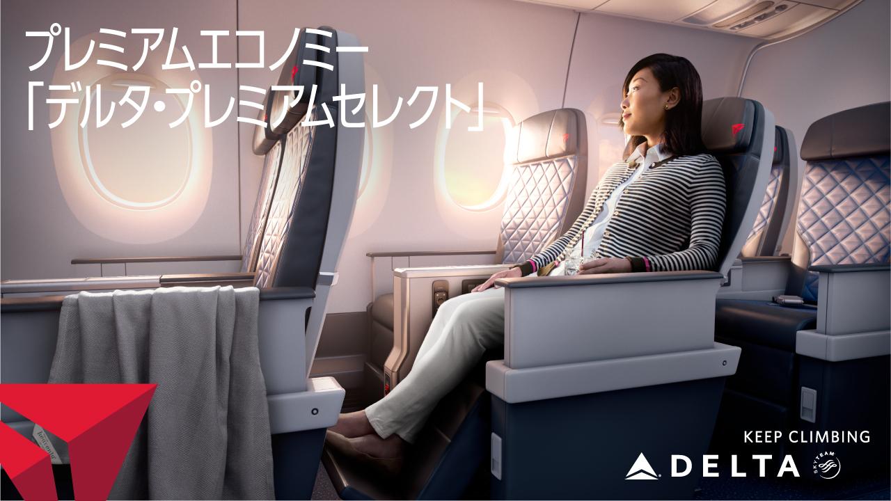 Delta Premium Select A350 Ad Japan