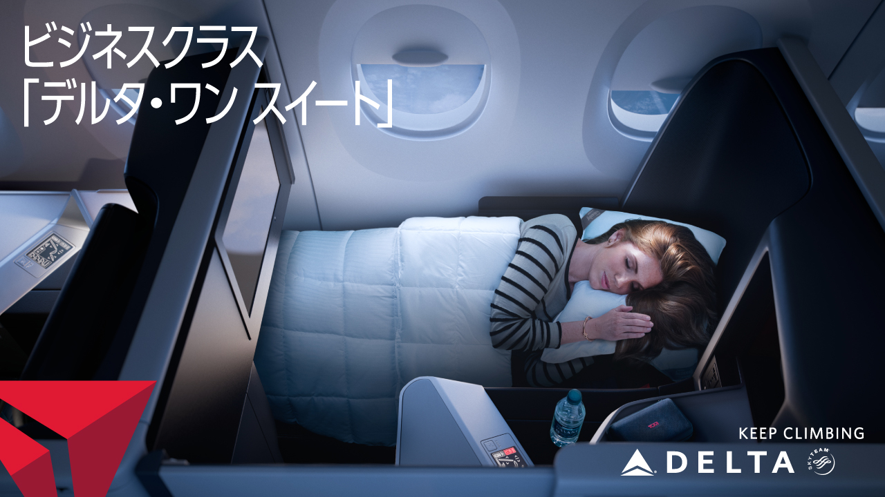 Delta One Suite A350 Ad Japan