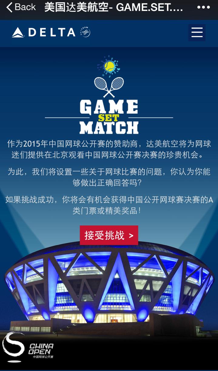 Game Set Match Graphic