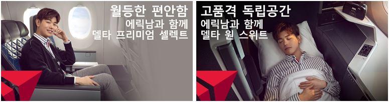 Korea Release_07082019.JPG