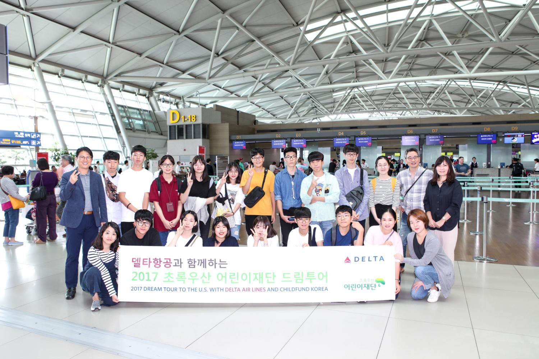 Korea Dream Tour 2017