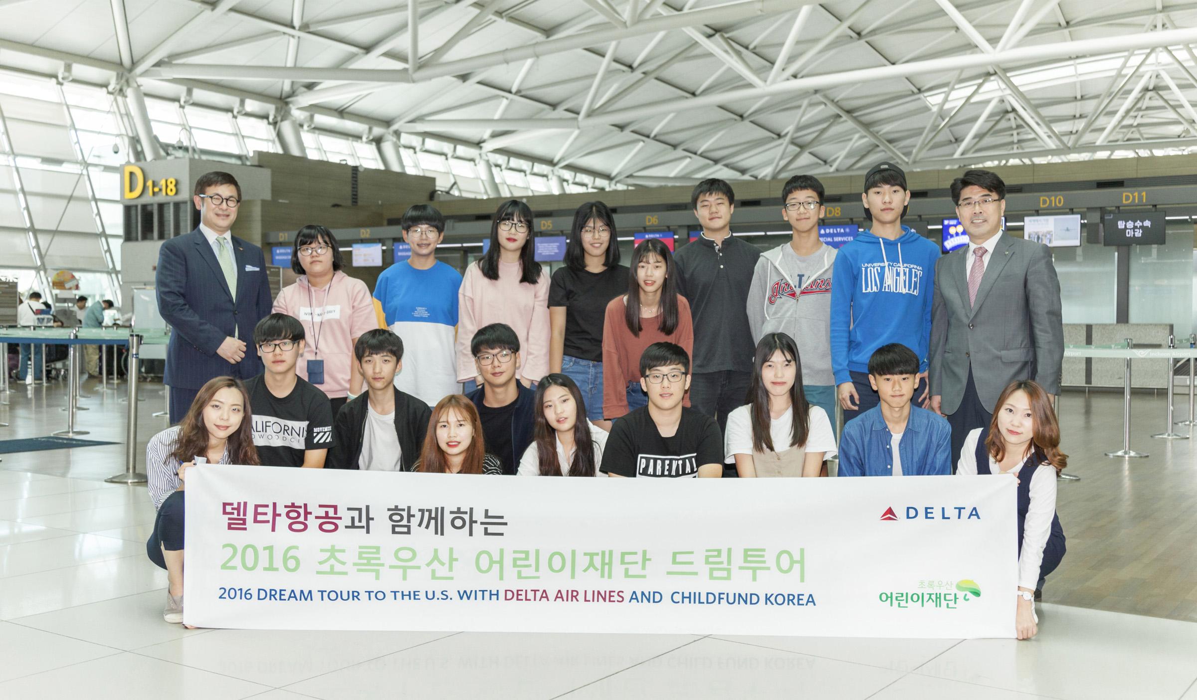 KR Dream Tour departure