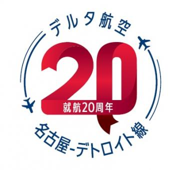 Delta_NGO-DTW_20th_logo
