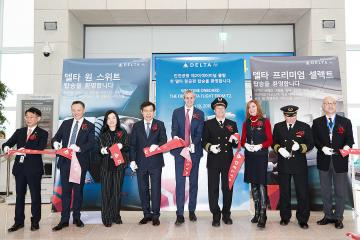 ICN Terminal 2 opening - ribbon cutting ceremony