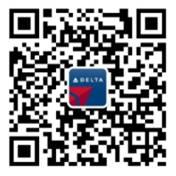 Delta We Chat QR Code